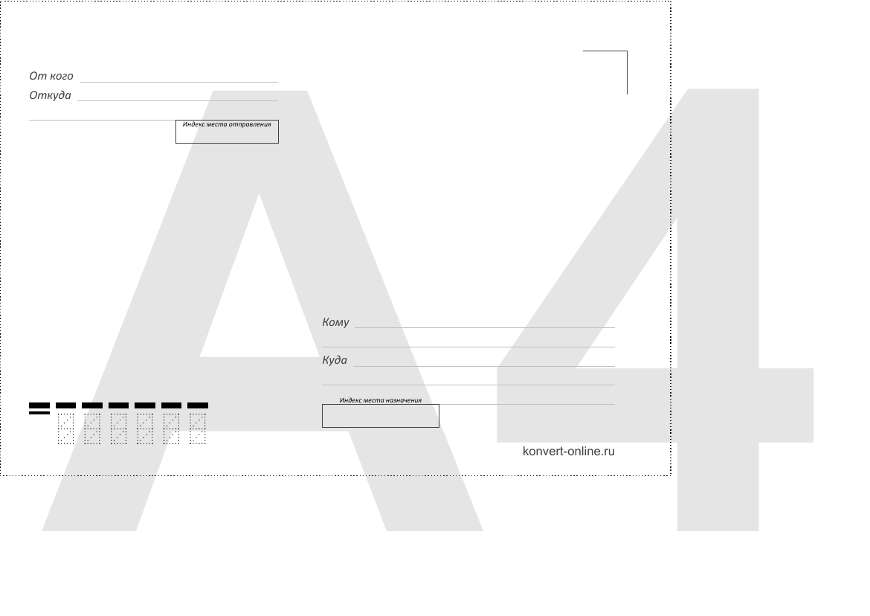скачать картинки для печати на принтере формата а4 потребительский кредит пермь ставки